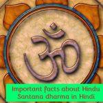 Hindu Sanatana dharma in Hindi