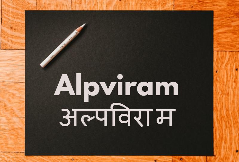 alpviram