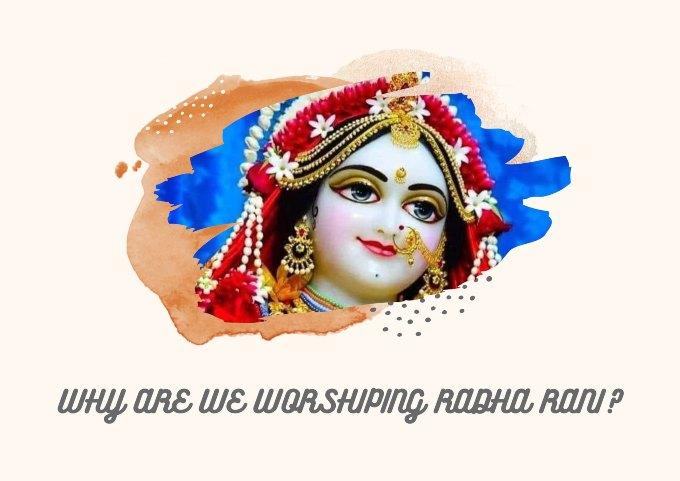 WHY ARE WE WORSHIPING RADHA RANI?